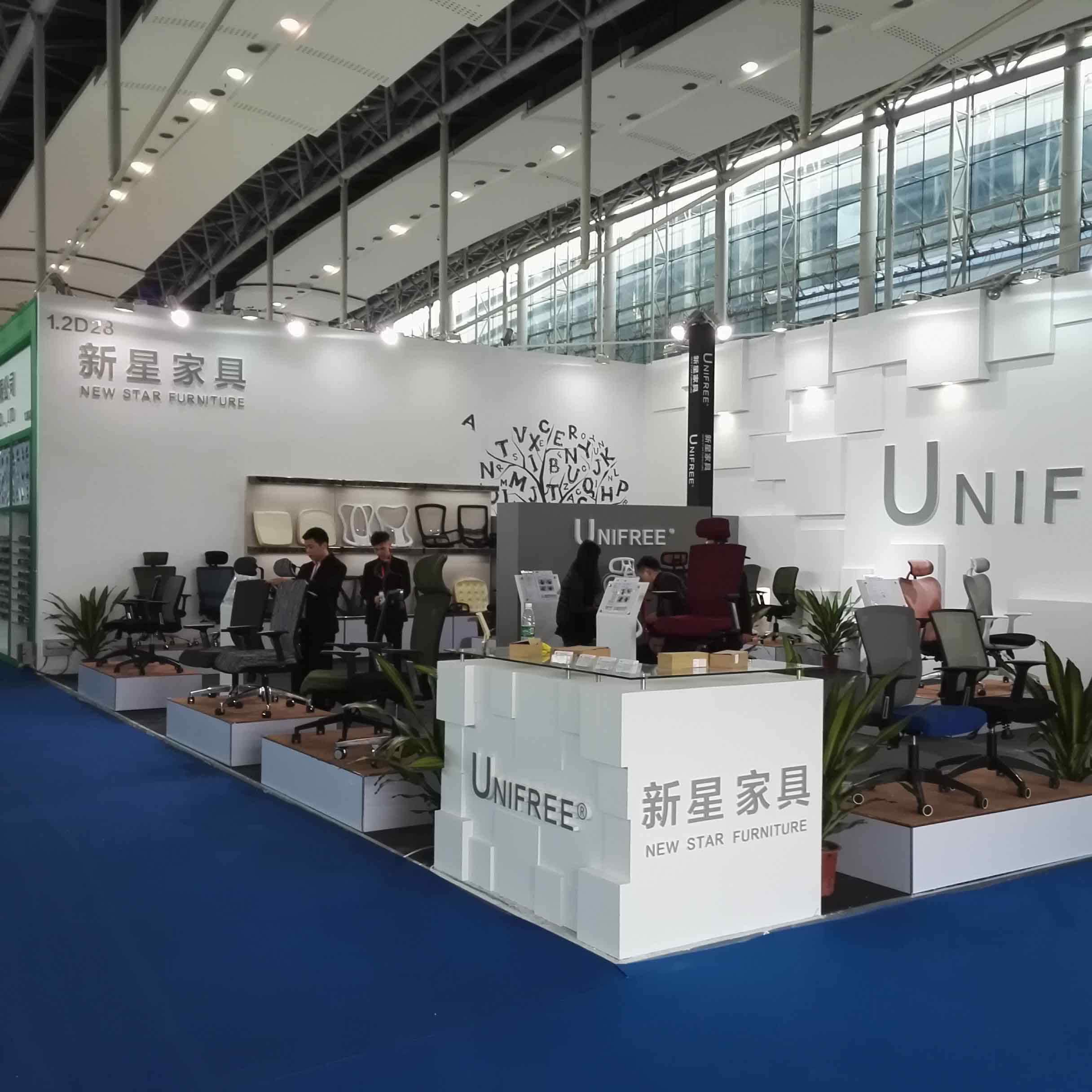 广州CIFF展会 2016期
