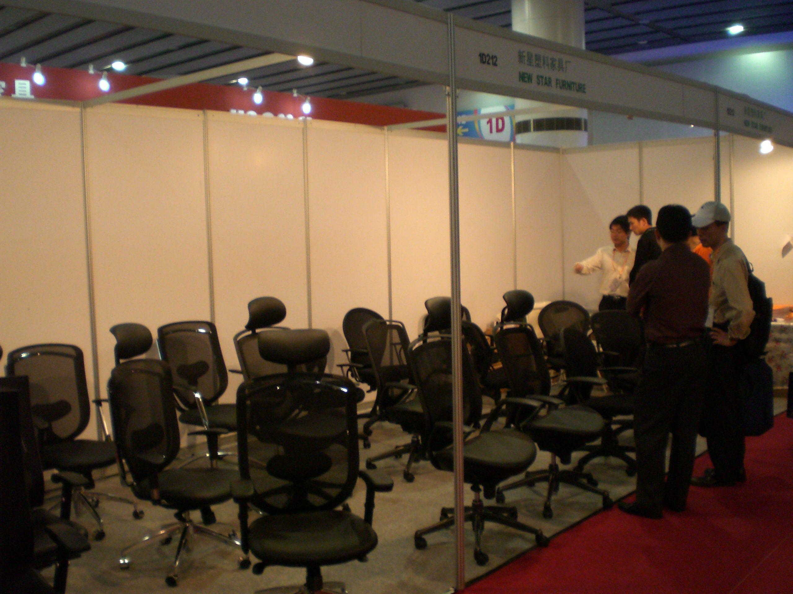 广州CIFF展会 2007期